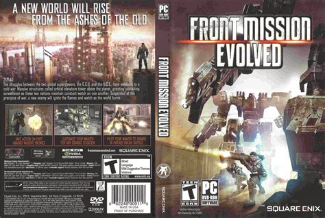 free download full version mission games for pc ronan elektron free download front mission evolved pc