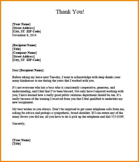 Thank You Letter To Who Is Leaving 28 Thanking Letter To Who Is Leaving Thank You Letter 9 Free Word Excel Pdf