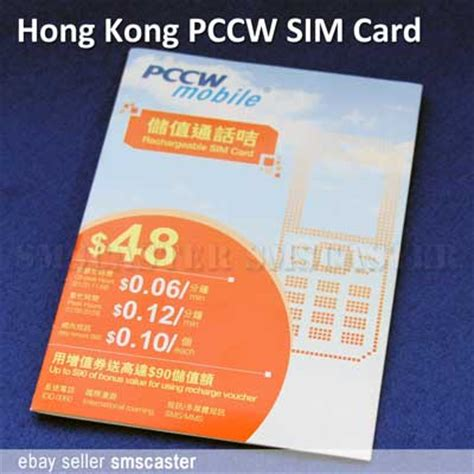 hong kong pccw rechargeable prepaid mobile sim card 48 pay as you go in hk ebay