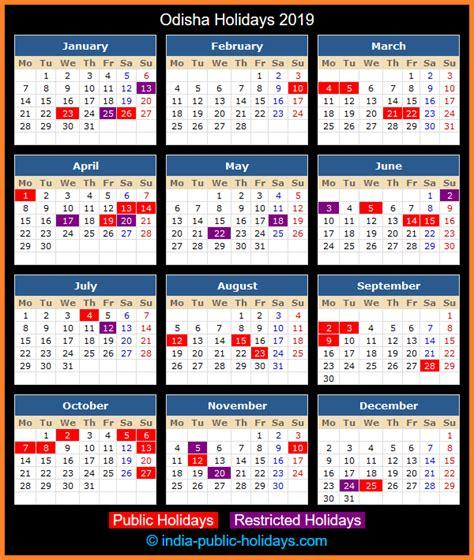 odisha holidays