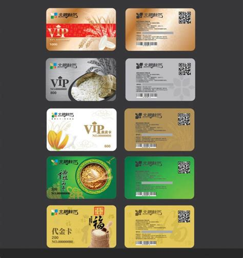 vip card design template vip card psd design template free