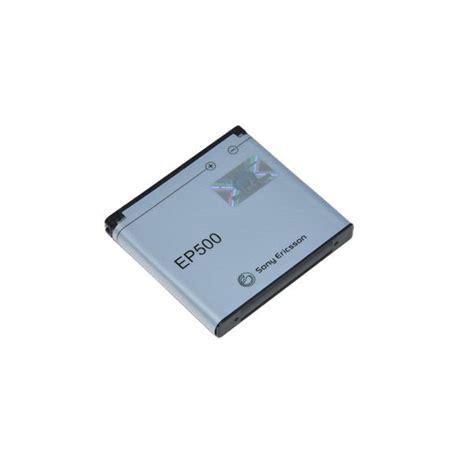 Baterai Rakkipanda Sony Ericson Ep500 bateria ep500 sony ericsson vivaz vivaz pro xperia repuestos