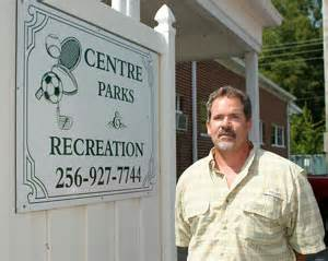Averity Background Check Parks Recreation Department City Of Centre Alabama