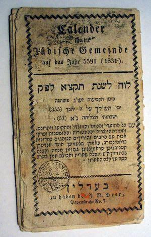 Calendrier Hebreu Calendrier H 233 Breu D 233 Finition Et Explications