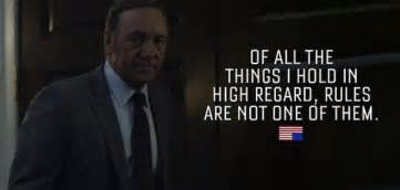 awesome quotes from frank underwood of house of cards