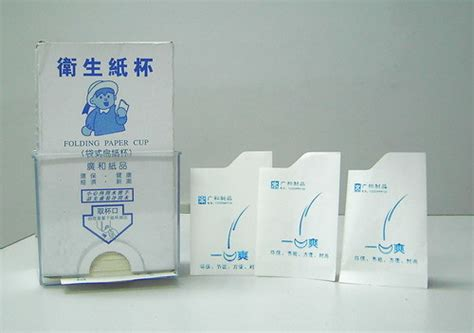 Folded Paper Cup - china folding paper cup gh008 china folding paper cup