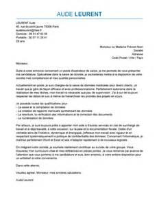 lettre de motivation op 233 rateur de saisie exemple lettre