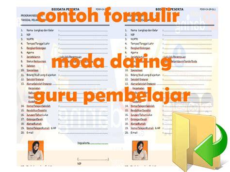 format biodata ukg contoh format formulir tatap muka moda daring guru
