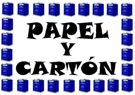 letreros con reciclaje proyecto de reciclaje reciclaje de pet y papel 106