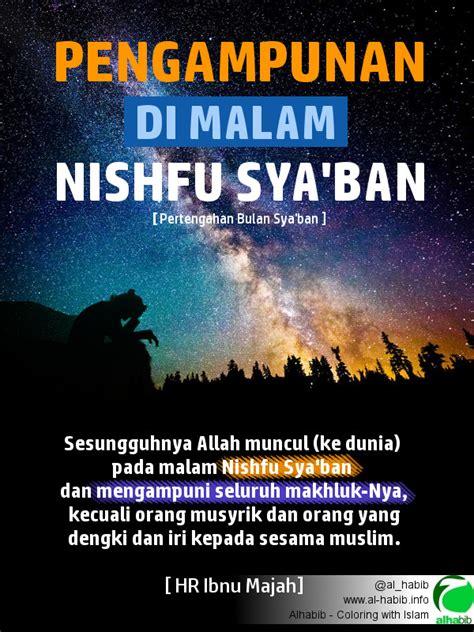 gambar pengampunan  malam nishfu syaban blog alhabib
