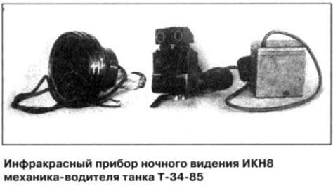 Lem Uhu 7 Gram Made In Germany vision goggles of army v rtifacts