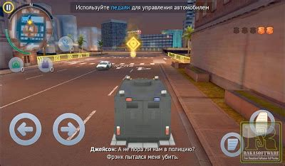 gangstar vegas data apk gangstar vegas 1 0 0 apk data for android rakasoftware free software version