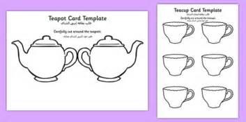 s day teapot card template teapot s day card blank arabic translation arabic