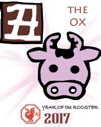 new year 2017 for ox free 2017 ox horoscope reading for 2017 new year