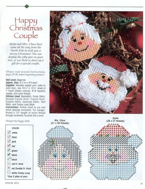 best of the west christmas ornaments plastic canvas kit 475 best plastic canvas images on plastic canvas and