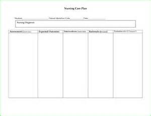 resume blank pdf 1