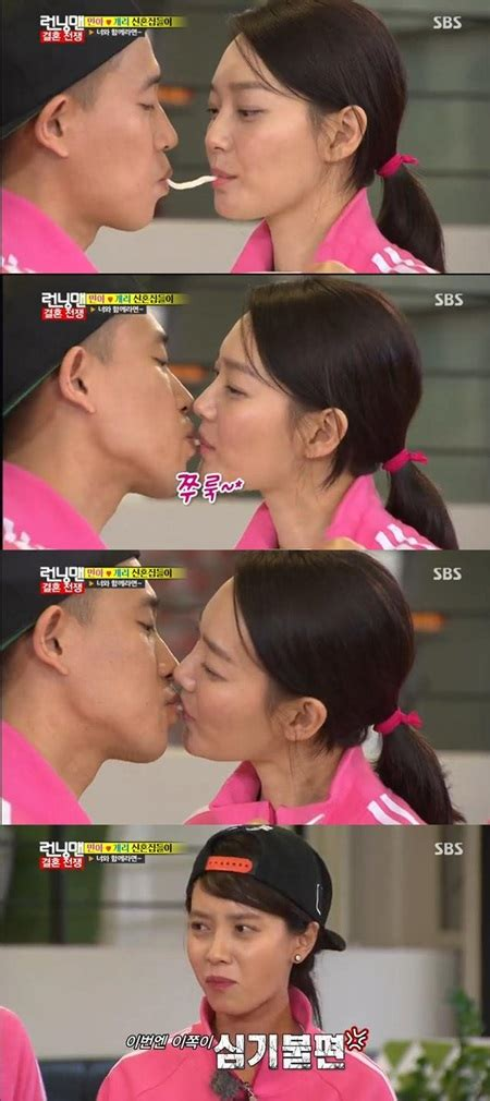 monday couple poses endearingly at running man after party running man shin min ah s lips touch gary s making song