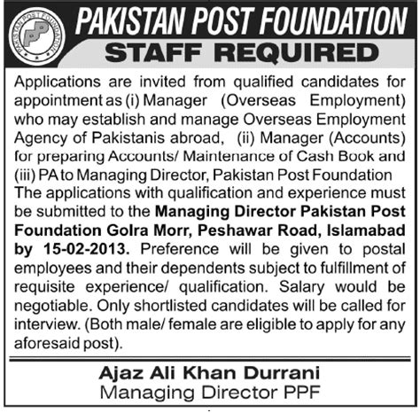 foundation islamabad 2013 accounts pakistan post foundation 2013 manager overseas