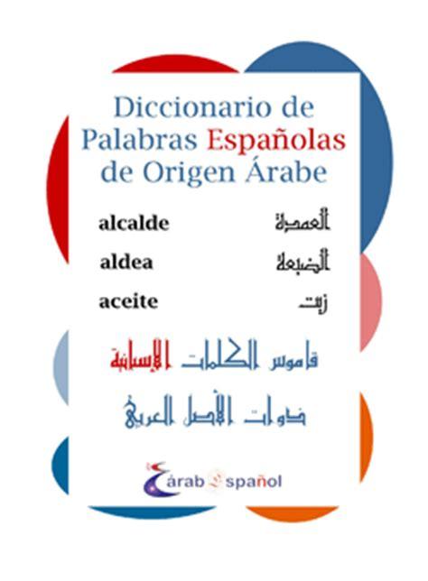 libro diccionario del origen de diccionario de palabras espa 241 olas de origen 193 rabe