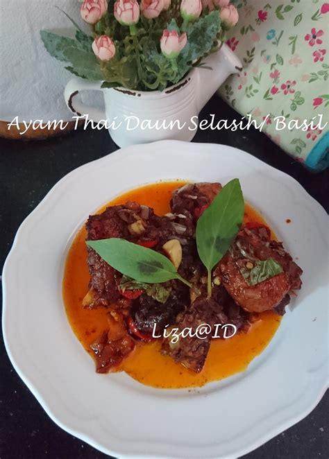 Biji Selasih Dapur intai dapur ayam thai daun basil selasih