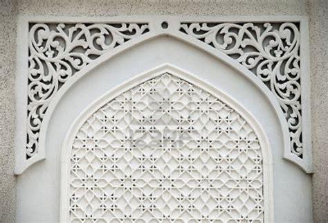 Islamic Arch   Cast Concrete   Design   Pinterest   Arches