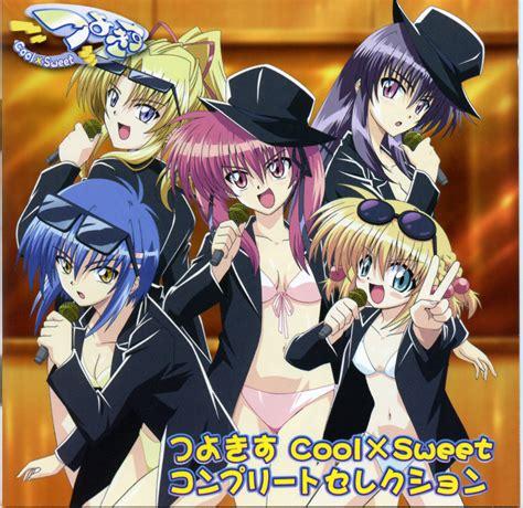 anime tsuyokiss cool x sweet tsuyokiss cool x sweet complete selection mp3
