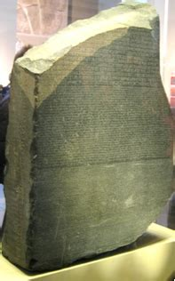 rosetta stone refund return of the rosetta stone to egypt limits to the greed