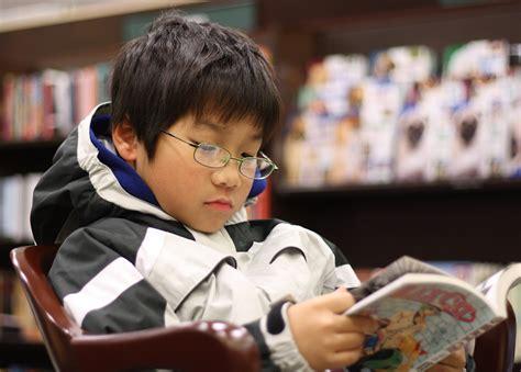 read black file boy reading jpg wikimedia commons