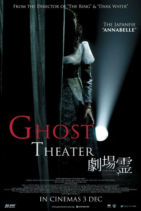 section 7 movie cinema com my ghost theatre