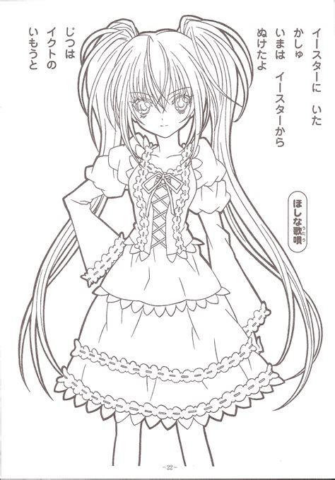 Undertale Chara Coloring Pages Coloring Pages Shugo Chara Coloring Pages