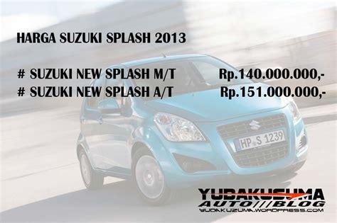 Harga Suzuki Splash 2013 Komparasi Harga City Car 2013 Mana Yang Lebih Worth It