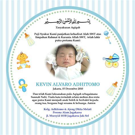 design untuk aqiqah kumpulan contoh desain undangan aqiqah anak