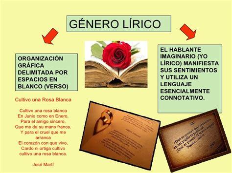 imagenes sensoriales del genero lirico generos literarios