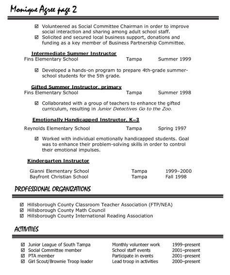 Kindergarten Teacher Resume Sample - Kindergarten Teacher Resume ...