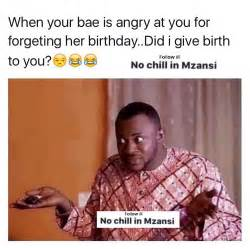 No Chill Meme - pin by angel 2handre on no chill in mzansi pinterest