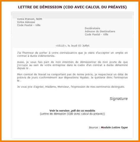 Exemple De Lettre De Démission Simple 14 Lettre De Demission Cdd Lettre Officielle