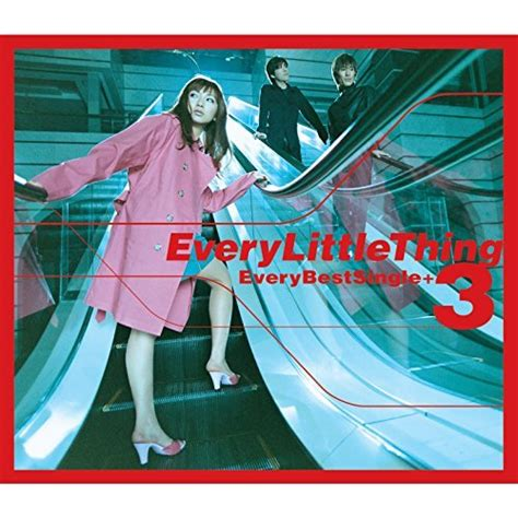 best every every thingのevery best single 3