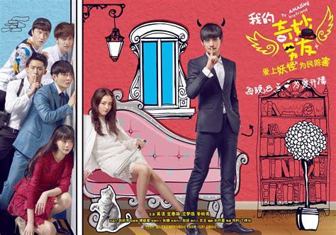 film korea terbaru april 2016 drama china april 2016 my amazing boyfriend sinopsis