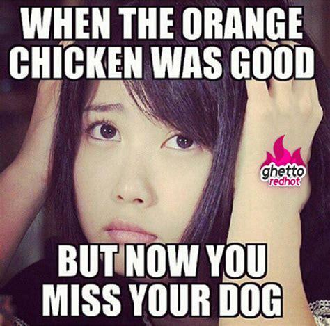 orange chicken archives ghetto red hot