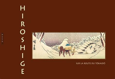si鑒e dos タ la route livre hiroshige sur la route du toka 238 do sur la route du