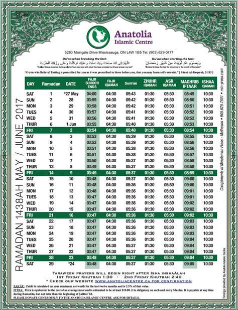ramadan fasting times ramadan calendar anatolia islamic center