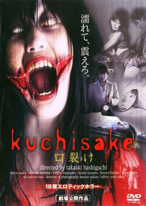 film anime hantu jepang anime film materi dan masih banyak lagi 17 film horor