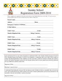 course enrolment form template sunday school registration form 2009 2010 sunday school