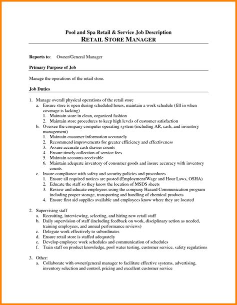 9 retail manager description introduction letter