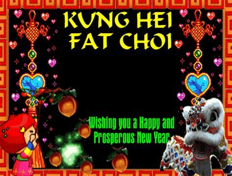 A Chinese New Year Ecard. Free Fireworks eCards, Greeting