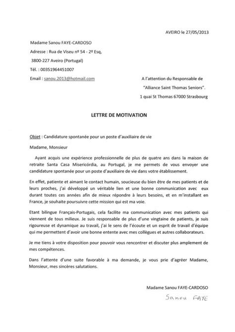 Lettre De Motivation De Biologie Lettre De Motivation Webmaster Employment Application