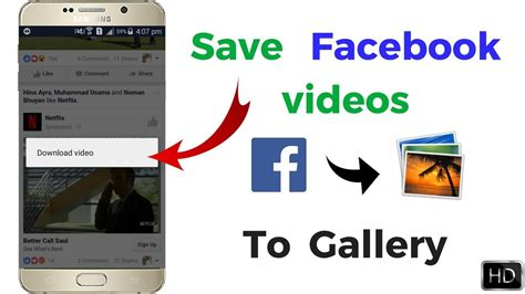 how to save images from on android how to save in gallery without any android app just one click