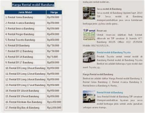 Daftar Multiplek Bandung harga rental mobil bandung sewa mobil bandung rental mobil bandung