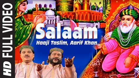 full hd video qawwali quot salaam quot full hd qawwali gaus e paak haazi taslim aarif