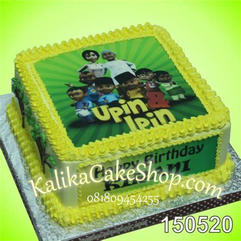 membuat kue upin ipin kue ulang tahun edible photo upin ipin kue ulang tahun
